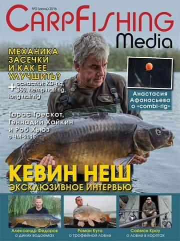 CarpFishing Media №2